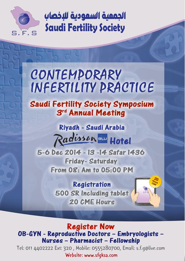 3rd Fertility Society Symposium, Riyadh, K.S.A